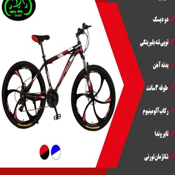 دوچرخه سایز 26 طوقه اسپورت
