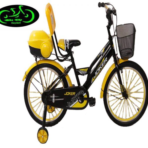دوچرخه سایز 20 جوکر